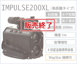 IMPULSE200XL